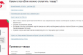Інтернет-магазин ALLO.UA приймає оплату за товари в Bitcoin