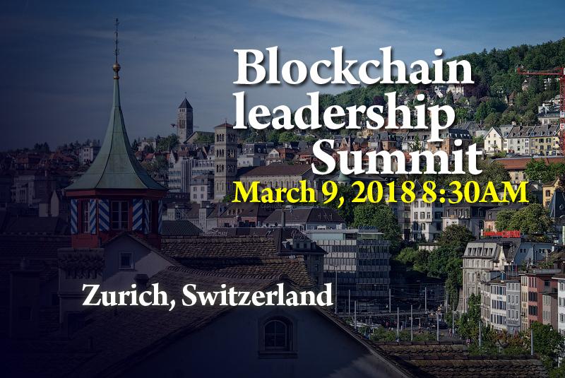 Саммит по Блокчейн и Крипто технологиям в Цюрихе (Швейцария)