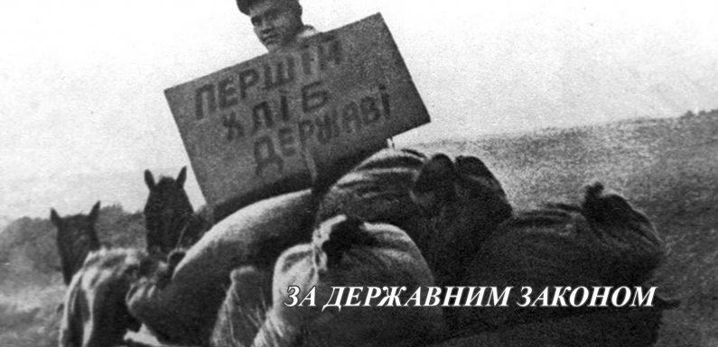 Закон України про гроші – чи вигідний він Вам?